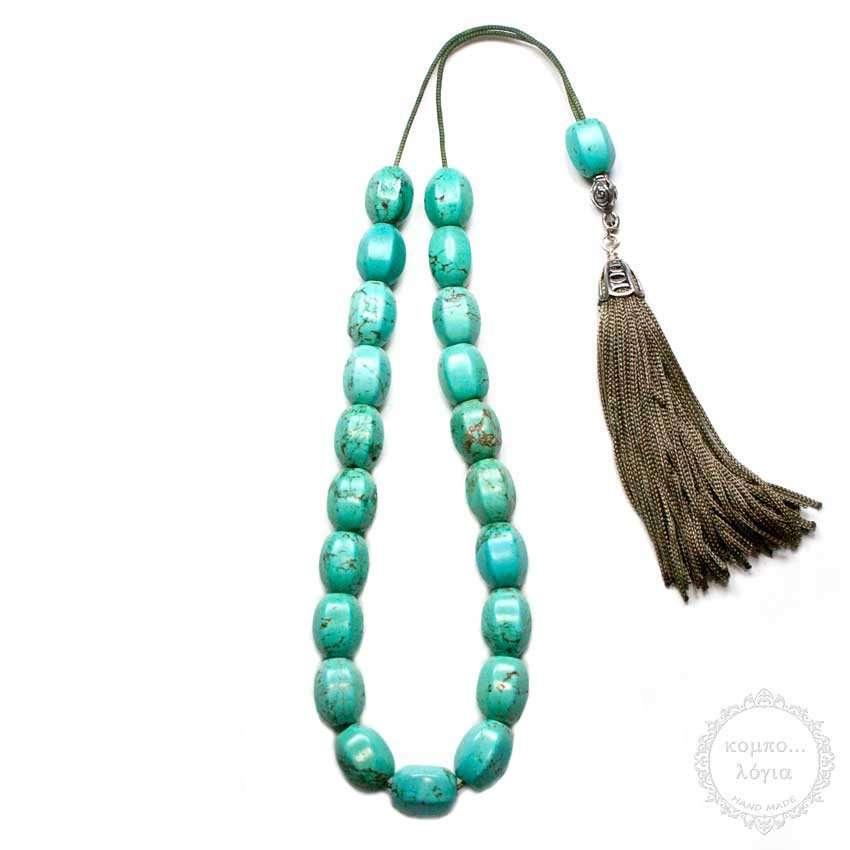 Gemstone Turquoise beads